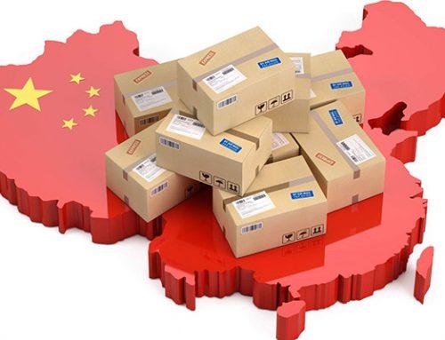中国消费者即将引爆史上最大网购狂潮